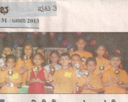 21. Kannada Praba 31 jan 2013