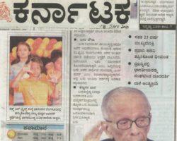 4 Samyuktha Karnataka 18 jan 2010